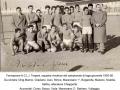 A.C.L.I. - 30-4-1956