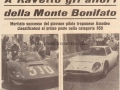 1967 - AMODEO