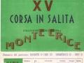 1969 (10-8) - CORSA MONTE ERICE