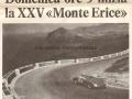 1982 XXV MONTE ERICE