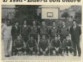 1971 ISSA EDERA