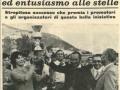 CALCIO FEMMINILE 1971 ITALIA INGHILTERRA