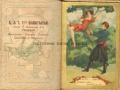 1930 - MAGLIERIA F.LLI  GIANNITRAPANI