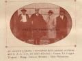 CLUB ALPINO ITALIANO - SEZIONE DI TRAPANI - NUMERO UNICO DICEMBRE 1927 (2)