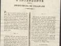 1844 (13-05)