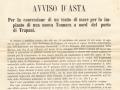 1870 (24-07)