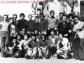 1974-75-VD-LICEO-SCIENTIFICO-esame-maturita-2-luglio-a