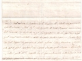 1798 (23-1)