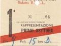 1969 - LUGLIO MUSICALE