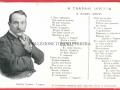 1907 - A TRAPANI INVITTA - TARTARO