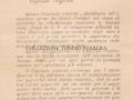 1908 - COMITATO CENTRALE PRO NASI (1)