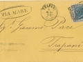 1876 (6-5)