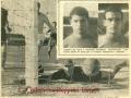 20 19-02-61 1960-61 TRAPANI-CROTONE 2-0 (2) copia