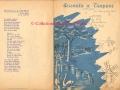 1955 SERENATA A TRAPANI (A)